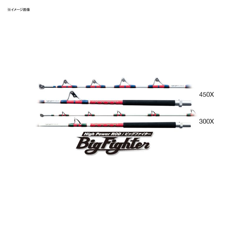 ミヤマエ ビッグファイター 300X(穂先のみ) 3661 【大型商品】