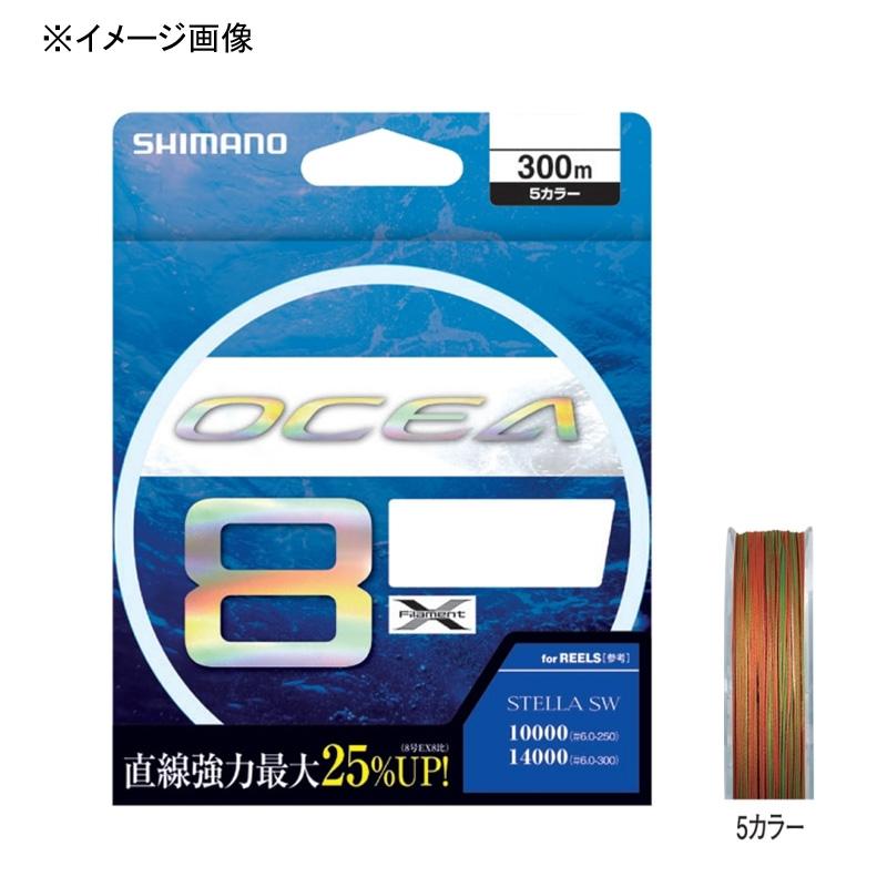 ルアー釣り用PEライン シマノ SHIMANO LD-A71S オシア8 毎日激安特売で 保証 営業中です 64763 300m 5カラー 8.0号