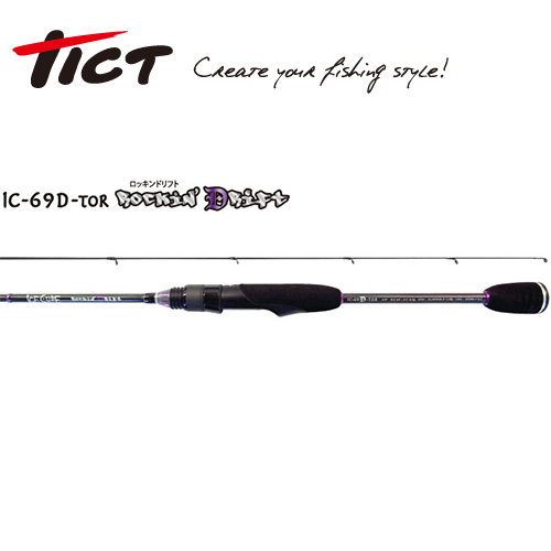 TICT(ティクト) ICE CUBE IC-69D-TOR