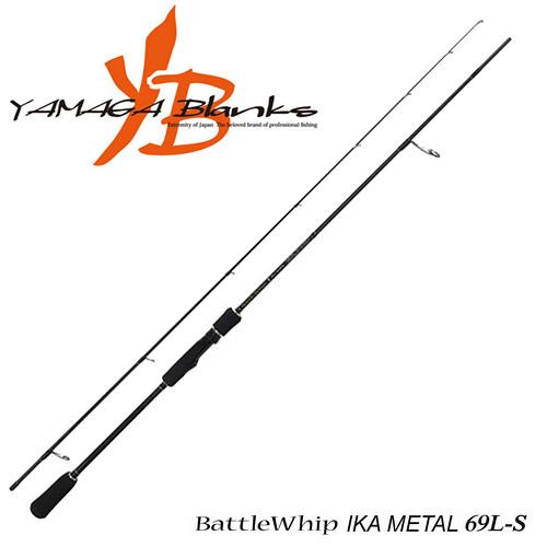 YAMAGA Blanks(ヤマガブランクス) Battle Whip (バトルウィップ) イカメタルモデル 69L-S