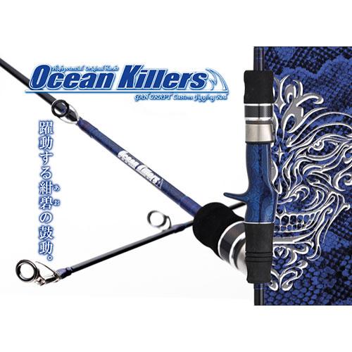 ガンクラフト(GAN CRAFT) OceanKillers(オーシャンキラーズ) ZERO OKJB620-0 GC-OKJB620-0 【個別送料品】 大型便