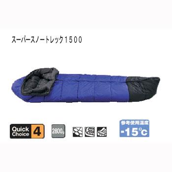 イスカ(ISUKA) スーパースノートレック1500 -15度 ロイヤルブルー 123212
