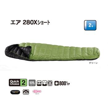 イスカ(ISUKA) エア 280X ショート 2度 グリーン 148702