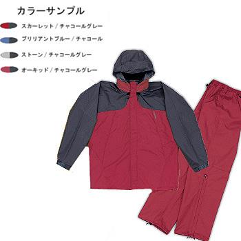 オンヨネ(ONYONE) ODS89009 ウィメンズレインスーツ S スカーレット/チャコールグレー ODS89009