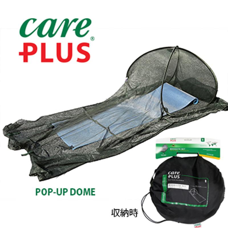 CAREPLUS(ケアプラス) ポップアップドーム CP-0816