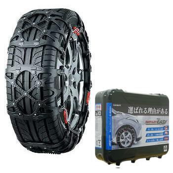 カーメイト(CAR MATE) 簡単取付 非金属 タイヤチェーン バイアスロン クイックイージー (QUICK EASY) QE10L ブラック QE10L