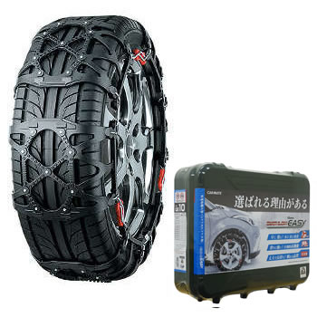 カーメイト(CAR MATE) 簡単取付 非金属 タイヤチェーン バイアスロン クイックイージー (QUICK EASY) QE12L ブラック QE12L