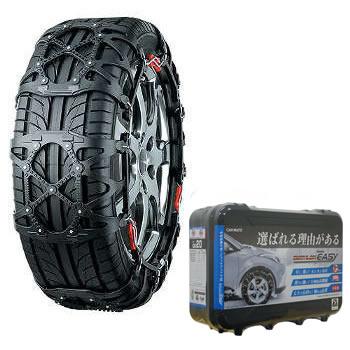 カーメイト(CAR MATE) 簡単取付 非金属 タイヤチェーン バイアスロン クイックイージー (QUICK EASY) QE14L ブラック QE14L