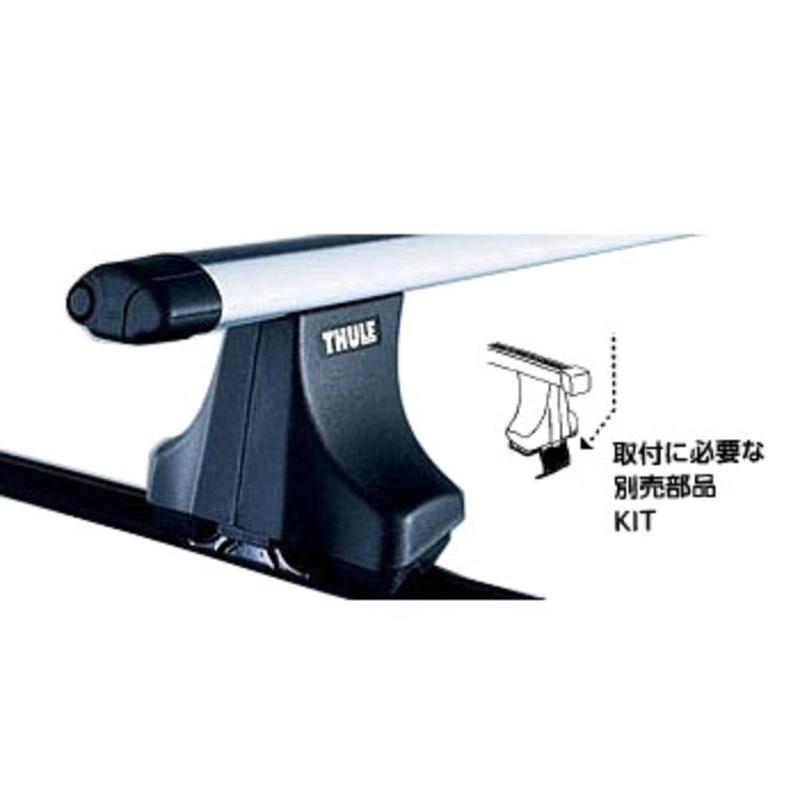 Thule(スーリー) THKIT4021 ボルボV60 11- THKIT4021