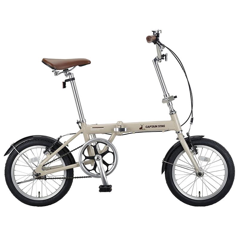 キャプテンスタッグ(CAPTAIN STAG)【大型商品】 AL-FDB161 軽量折りたたみ自転車 16インチ ラテ YG-229 16インチ【大型商品 YG-229】, 川南町:0d395045 --- sunward.msk.ru