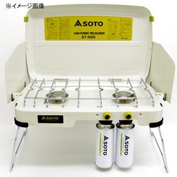 SOTO ハイパワー2バーナー【別注モデル】 ホワイト ST-N525