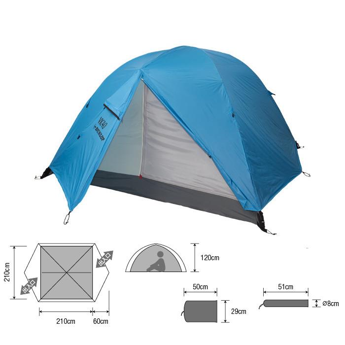 ダンロップ(DUNLOP) 3シーズン用登山テント 4人用 VK-40