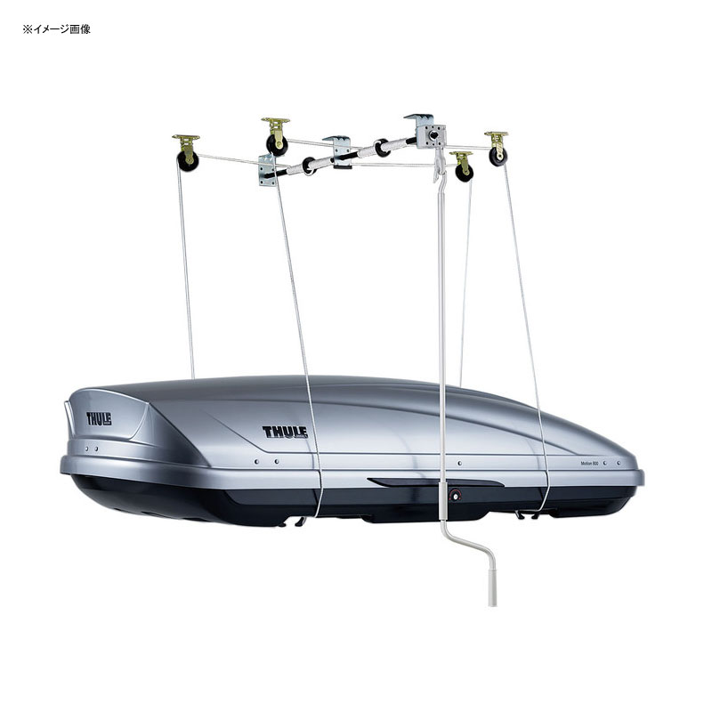 Thule MultiLift 572 TH572