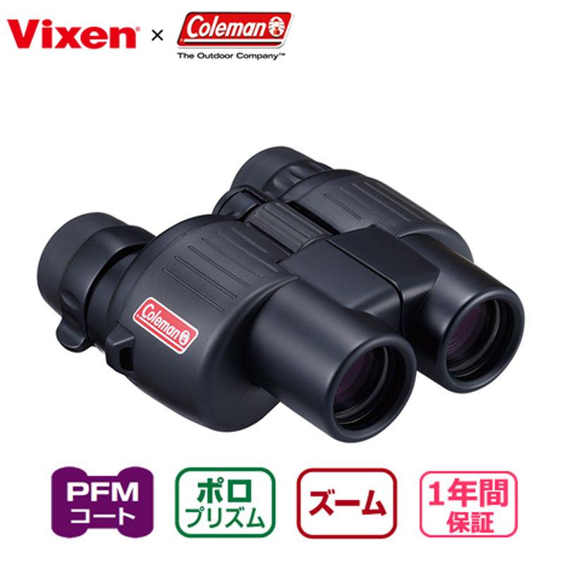 ビクセン(Vixen) コールマンM8-24×25 ブラック 14576-8