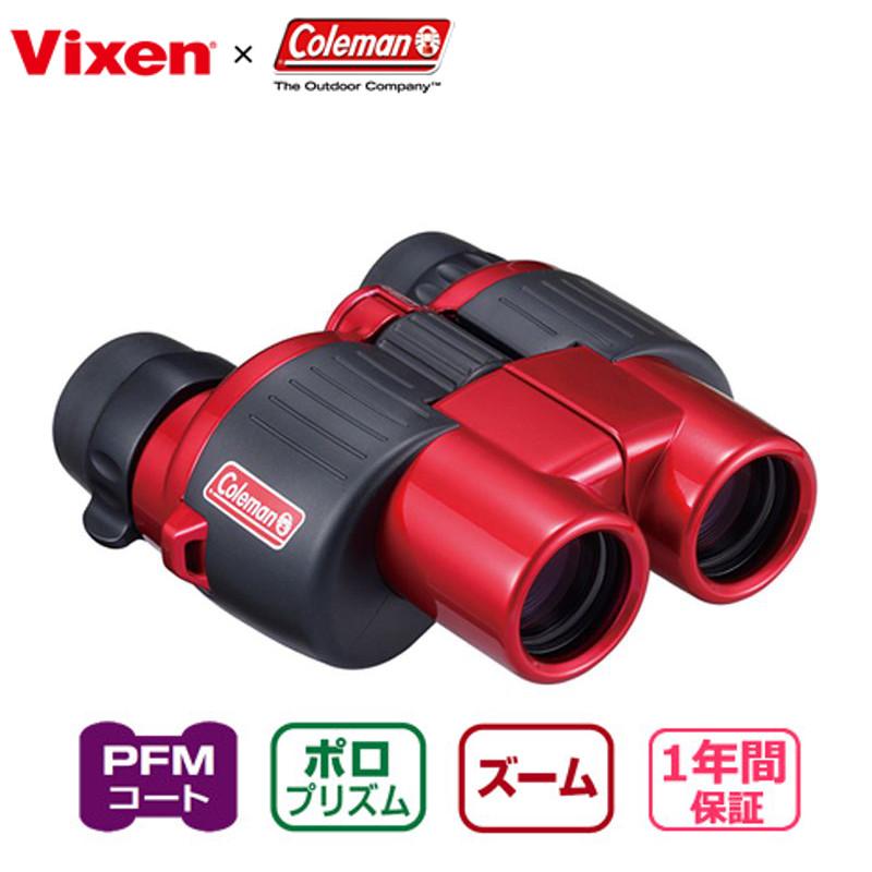 ビクセン(Vixen) コールマンM8-24×25 レッド 14578-2
