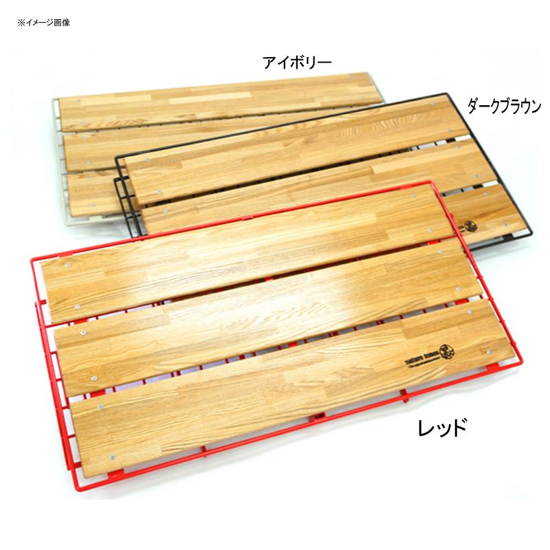 ネイチャートーンズ(NATURE TONES) The folding cafe table レッド CA-R