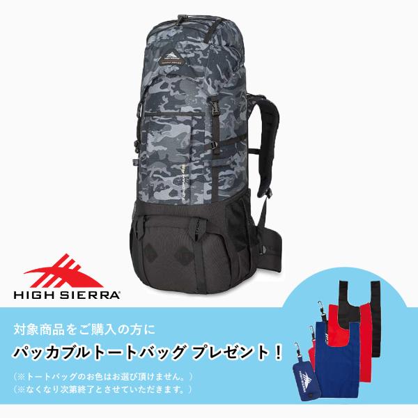 HIGH SIERRA(ハイ シェラ) TOKOPAH 45L(トコポウ 45L)+パッカブルトート【お得な2点セット】 45L Camo×Black 724895428