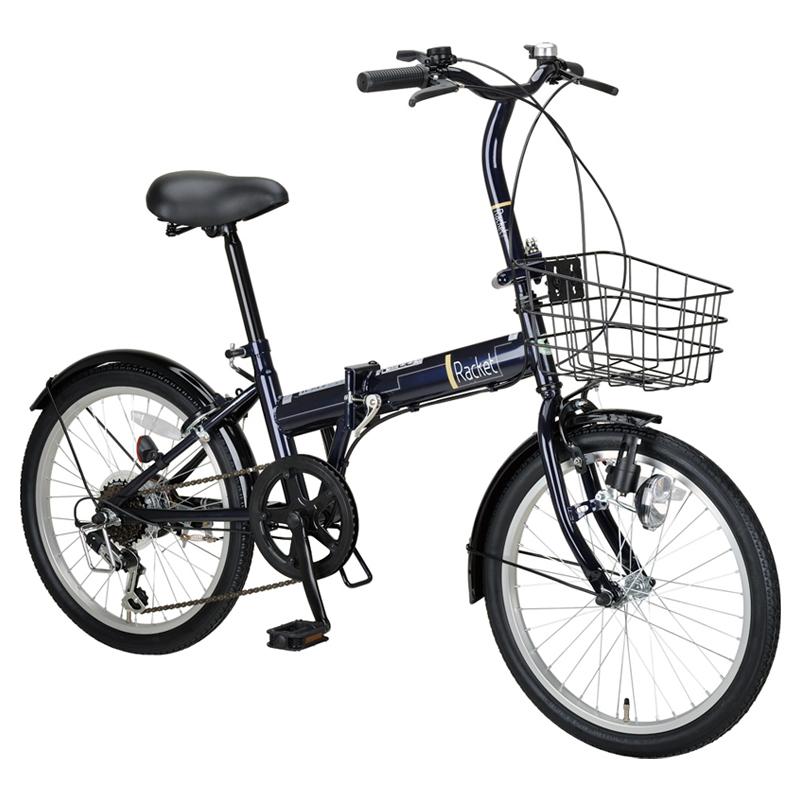 キャプテンスタッグ(CAPTAIN STAG) ラケット FDB206 折り畳み自転車 6段変速 カゴ付 20インチ ダークブルー YG-799 【大型商品】