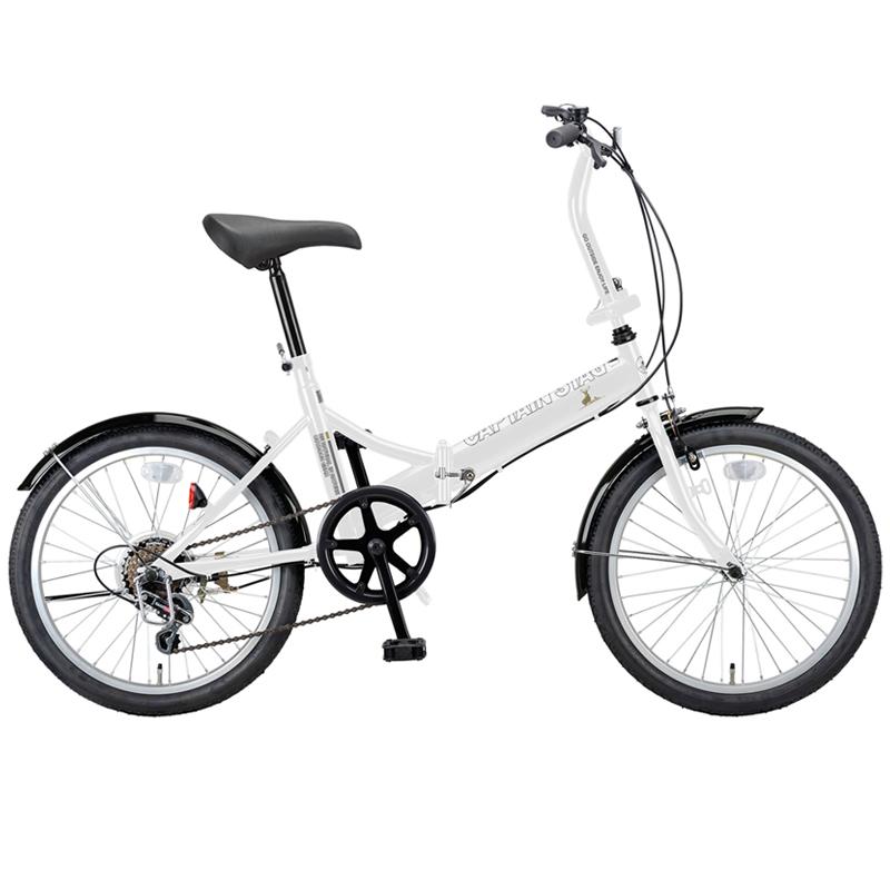 キャプテンスタッグ(CAPTAIN STAG) ライヤー FDB206 折り畳み自転車 20インチ 6段変速 軽量 20インチ ホワイト YG-277 【大型商品】