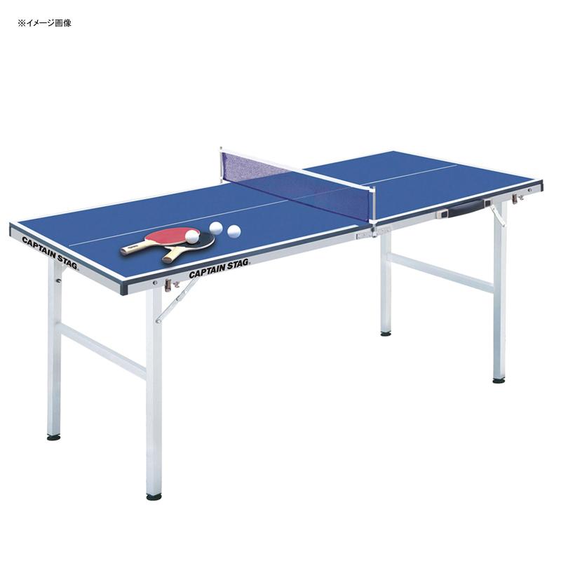 キャプテンスタッグ(CAPTAIN STAG) ポータブル卓球台 UX-2549