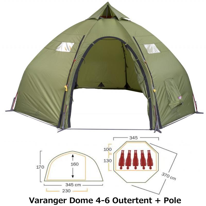 ヘルスポート(helsport) Varanger Dome 4-6 Outertent + Pole