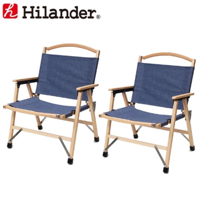 Hilander(ハイランダー) ウッドフレームチェア【お得な2点セット】 2脚セット デニム HCA0177