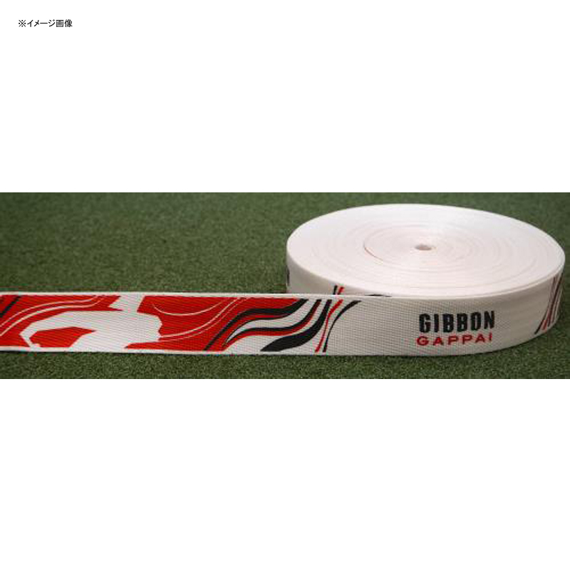 GIBBON(ギボン) NIPPON LINE White A011501