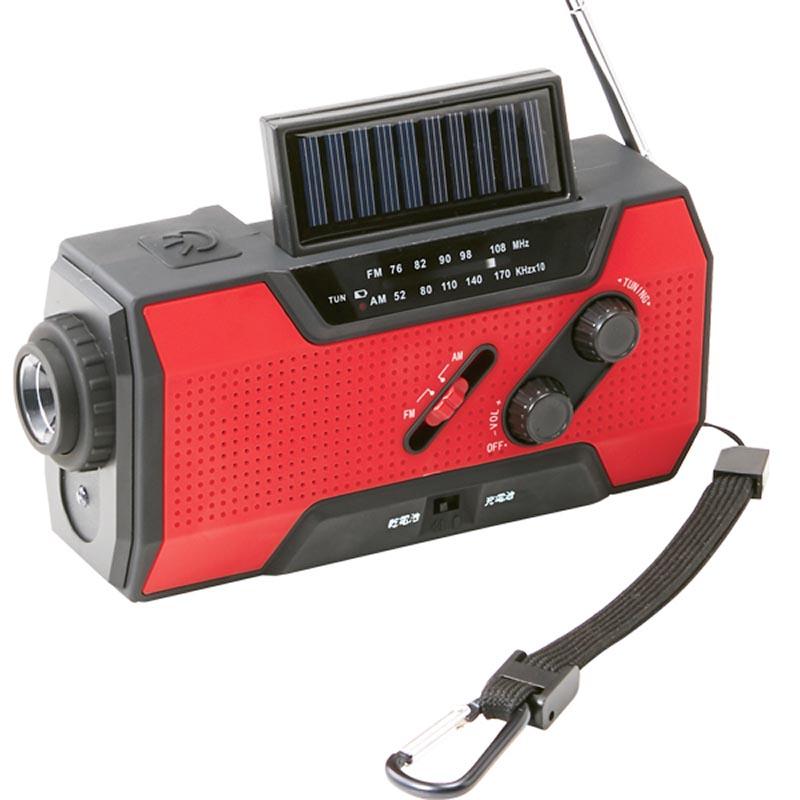 SUNWAY(サンウェイ) ソーラー付きAM/FMラジオライト PL-165