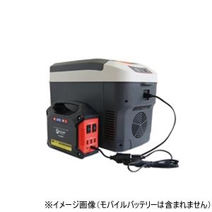 富士倉(フジクラ) クールボックス10L(温冷庫) FCB-10L