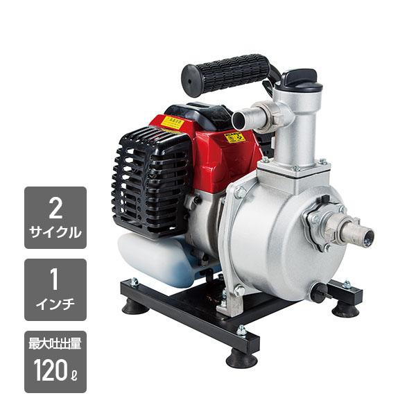ナカトミ ドリームパワー エンジンポンプ 1インチ 1インチ EWP-10D