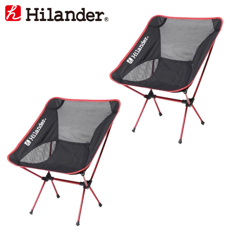 Hilander(ハイランダー) アルミコンパクトチェア【お得な2点セット】 ブラック×レッド HCA0161