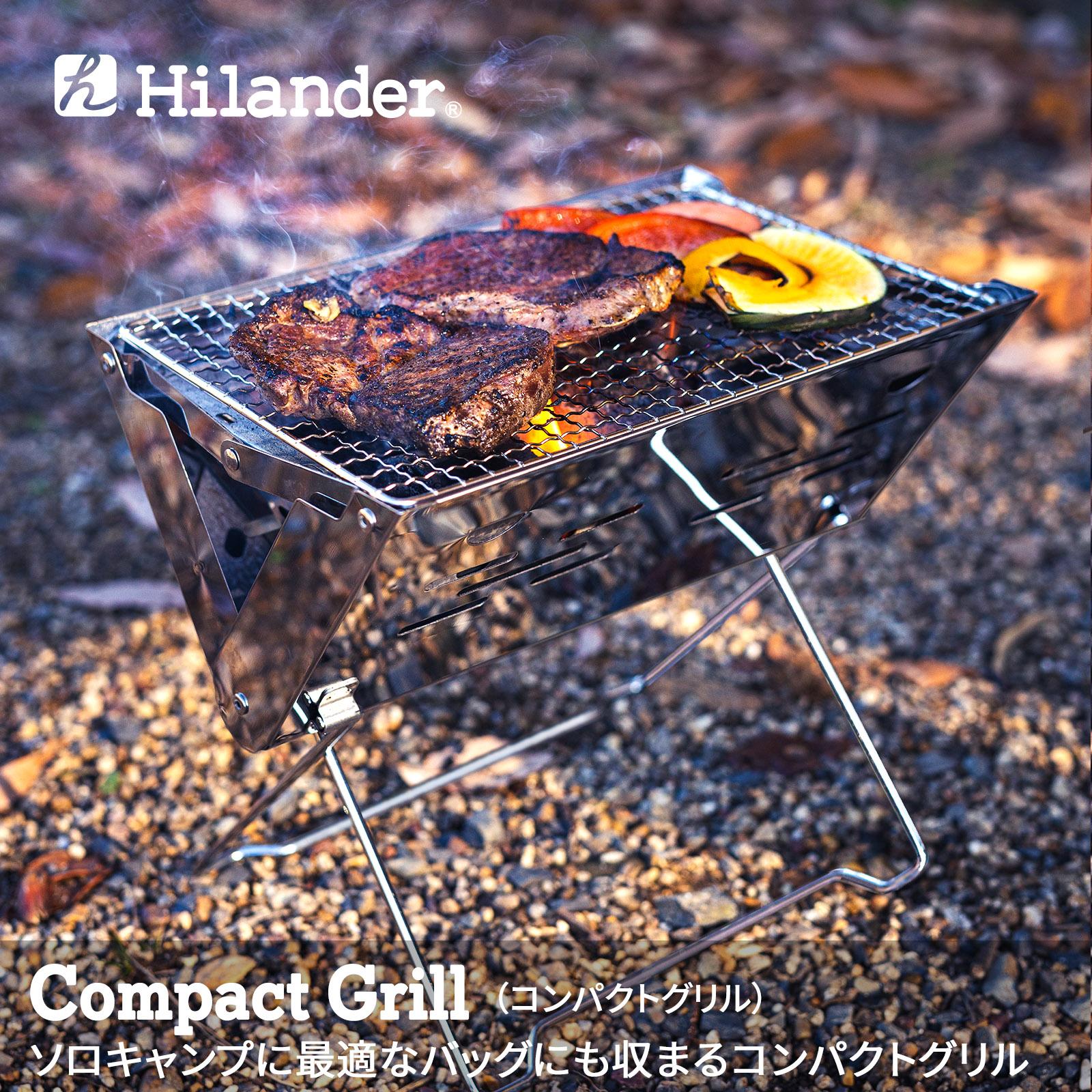 BBQ NEW売り切れる前に☆ 七輪 焚火台 感謝価格 Hilander コンパクトグリル HCA2031 ハイランダー