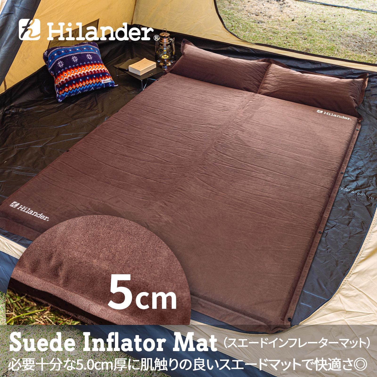 Hilander(ハイランダー) スエードインフレーターマット(枕付きタイプ) 5.0cm ダブル ブラウン UK-3