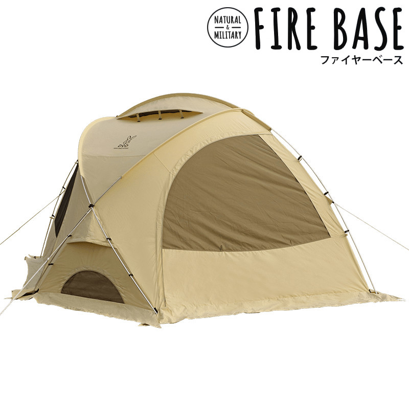 DOD(ディーオーディー) FIRE BASE(ファイヤーベース) ベージュ T8-524-BG