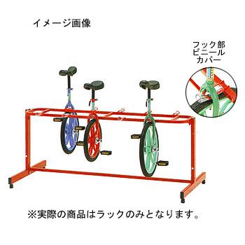 トーエイライト 一輪車ラックSK10【代引不可】 T-149 【大型商品】