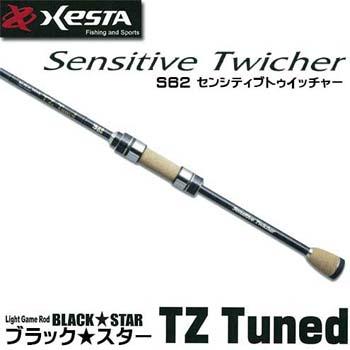 ゼスタ(XeSTA) ブラックスター TZチューンド S62 センシティブトゥイッチャー