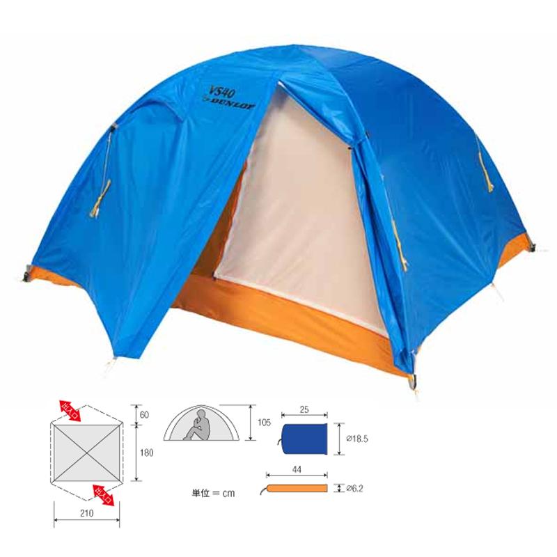 ダンロップ(DUNLOP) 4人用コンパクト登山テント VS-40