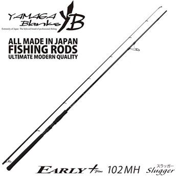 YAMAGA Blanks(ヤマガブランクス) EARLY(アーリー)プラス 102MH【あす楽対応】