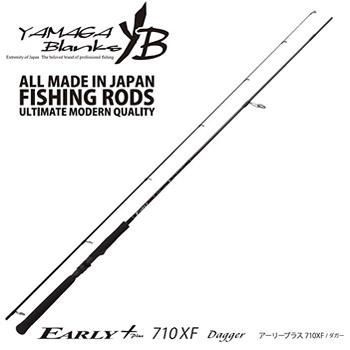 YAMAGA Blanks(ヤマガブランクス) EARLY(アーリー)プラス 710XF
