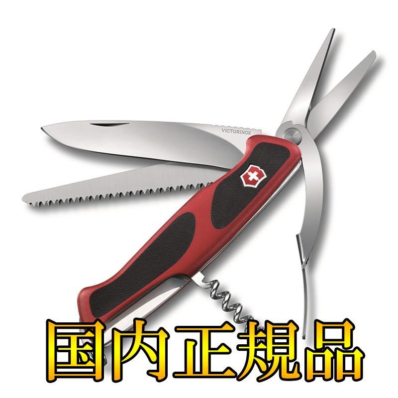 VICTORINOX(ビクトリノックス) 「国内正規品」レンジャーグリップ71ガーデナー 0.9713.C