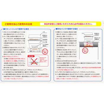 エーワン 燻製料理入門セット!簡易スモーくん B320A