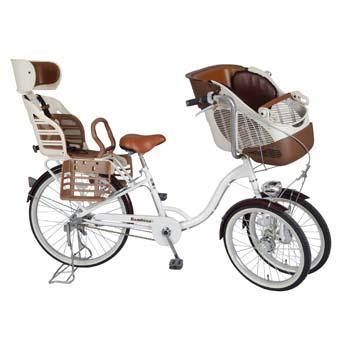 ミムゴ Bambinaチャイルドシート付三人乗り三輪自転車【代引不可】 前20/後24インチ ホワイト MG-CH243W