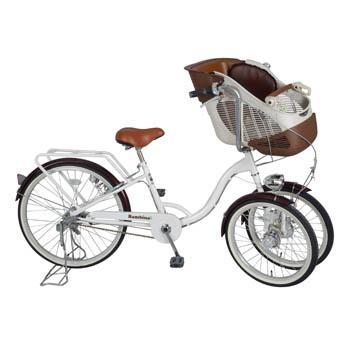 ミムゴ Bambinaフロントチャイルドシート付三輪自転車【代引不可】 前20/後24インチ ホワイト MG-CH243F