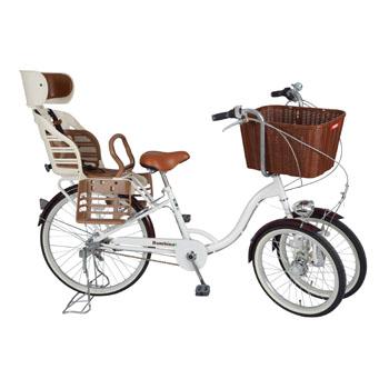 ミムゴ Bambinaリアチャイルドシート・バスケット付三輪自転車【代引不可】 前20/後24インチ ホワイト MG-CH243RB