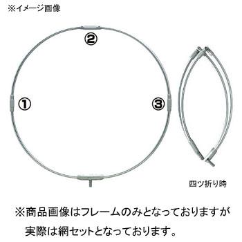 ダイトウブク 四ツ折り玉枠 ネジ1.2.3固定式ジョイント 80cm用クレモナ網セット 1250