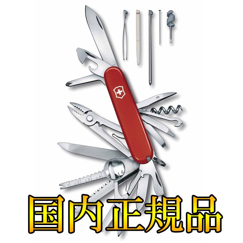 激安価格の VICTORINOX(ビクトリノックス)【国内正規品】 16795 スイスチャンプ レッド レッド 16795, EXTRA ISSUE:fc0a4dec --- business.personalco5.dominiotemporario.com