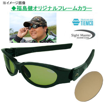 【送料無料】サイトマスター(Sight Master) ベクター ダークグリーンマイカプロ ダークグリーンマイカ スーパーライトブラウン 775118353100