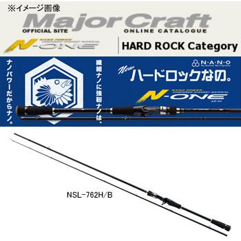 メジャークラフト N-ONE(エヌワン) ハードロック NSL-762H/B