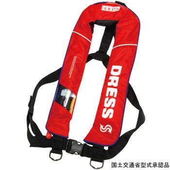 ドレス(DRESS) DRESS 自動膨張ベスト フリー レッド LD-OP-1102