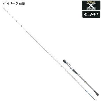 シマノ(SHIMANO) リアランサー カワハギ H170 24858
